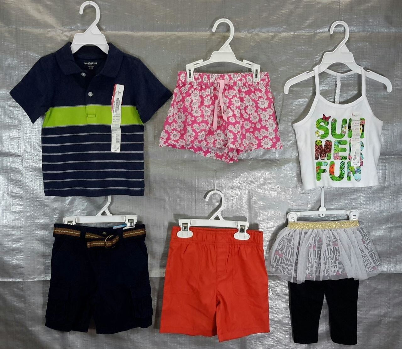 Wholesale Sample Lot Assorted Children's CLOTHING Name Brand Infants & Toddlers Brand New 50 PCS
